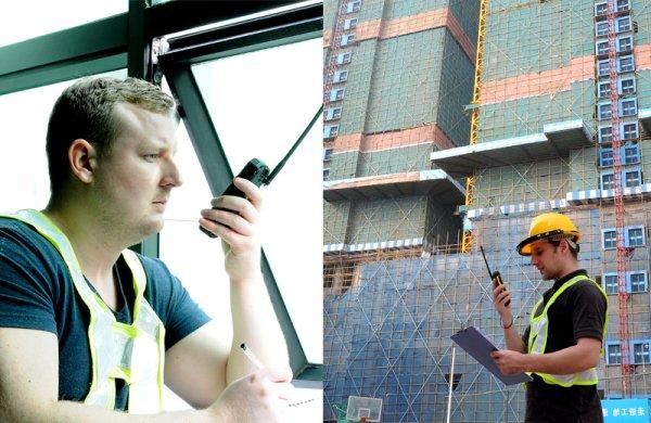men talking on walkie talkie