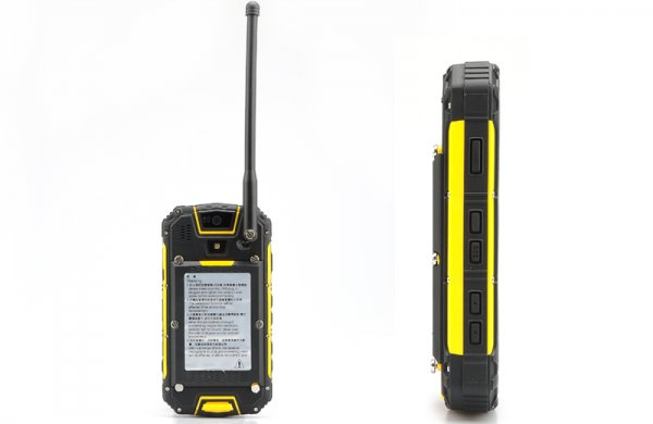 smartphone and a walkie talkie